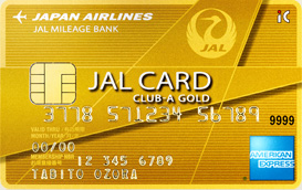 JAL・AMEX・gold