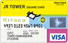 JR TOWER SQUARE CARD